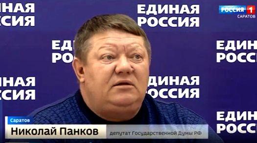 Николай Панков, депутат Государственной Думы ФС РФ, 6 апреля 2020 г.
