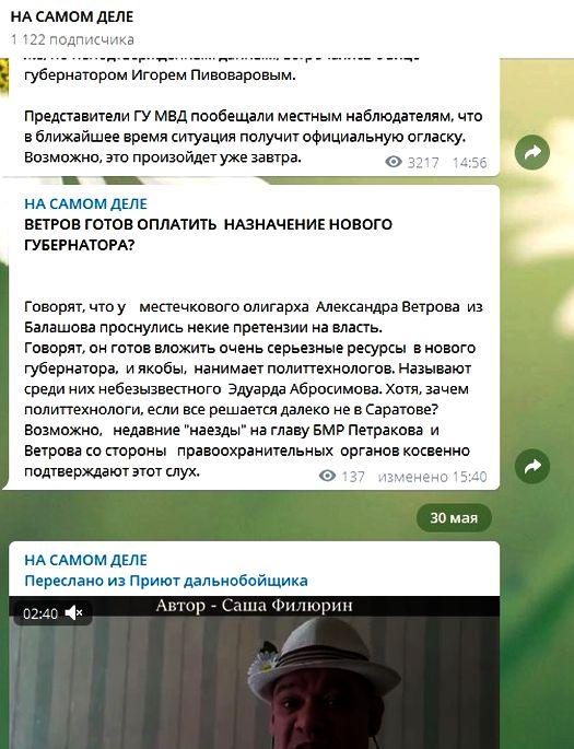 03_2020_07_14_naSamonDele