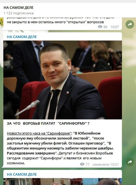 04_ 2020_07_14_sarinform