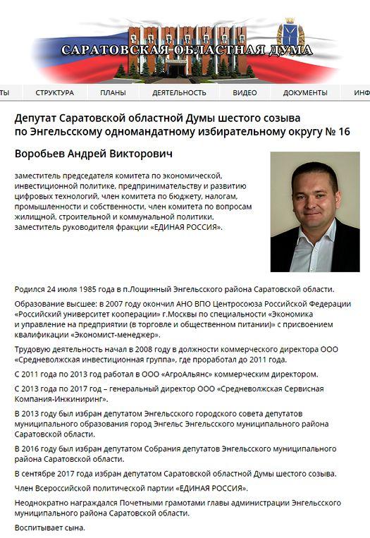 05_2020_07_14_vorobjov