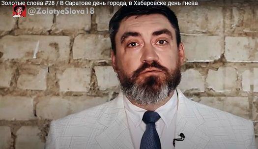 07_2020_07_14abrosimov