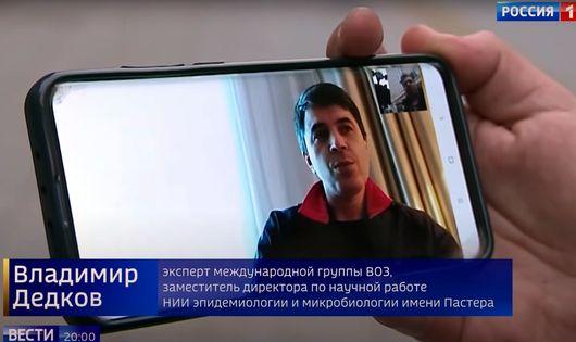 04_Vesti_2021_01_14